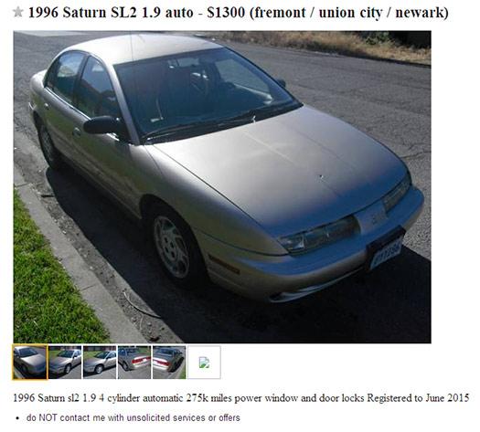 141011_car_search