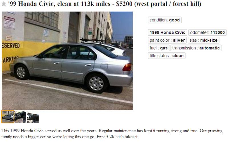141011_car_search_86