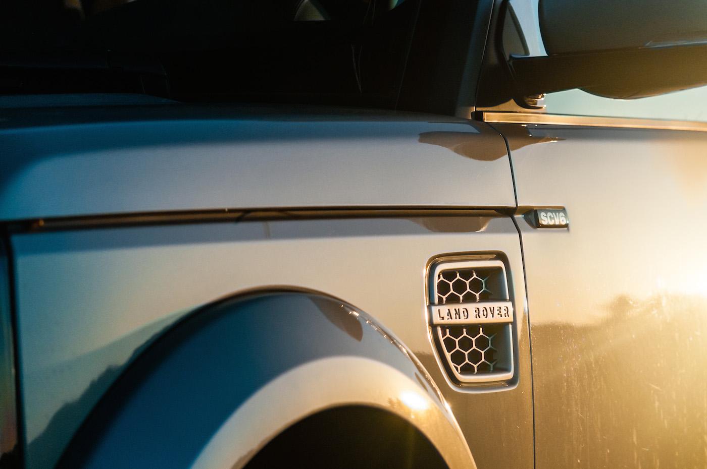 Land Rover LR43