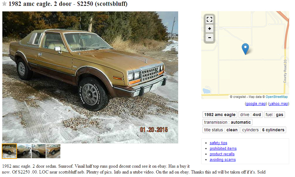 amc_eagle_limited