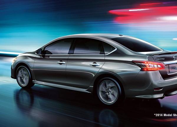 Test Drive: 2015 Nissan Sentra | BestRide