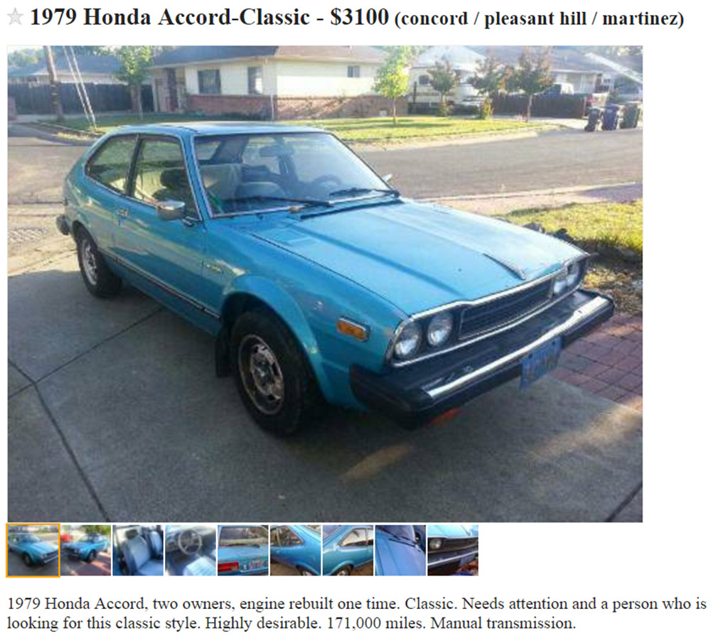 1979_honda_accord_cvcc_2