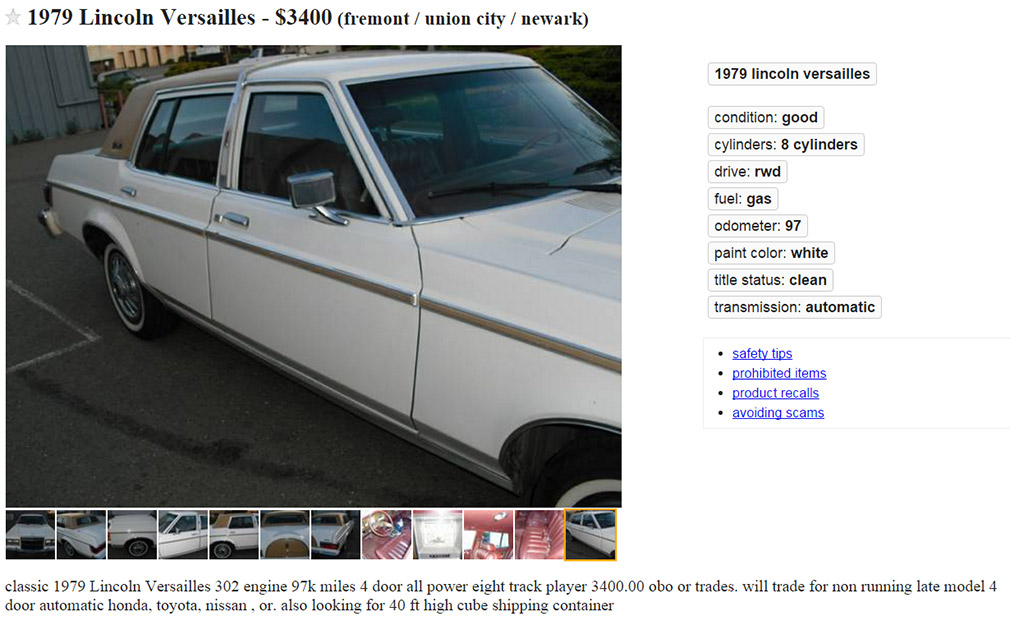 1979_lincoln_versailles_1