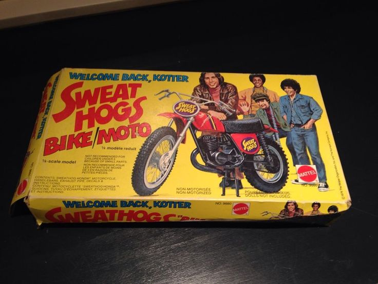 Toys - Sweathogs Bike