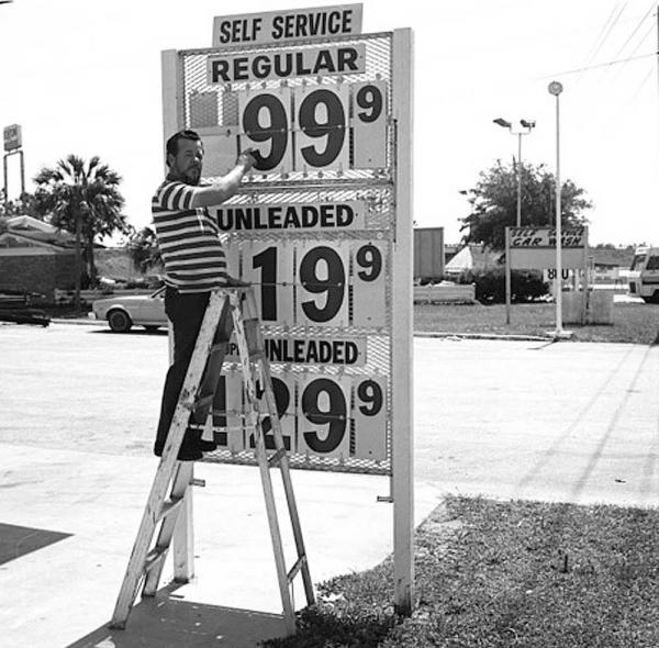 Gas Prices 1982