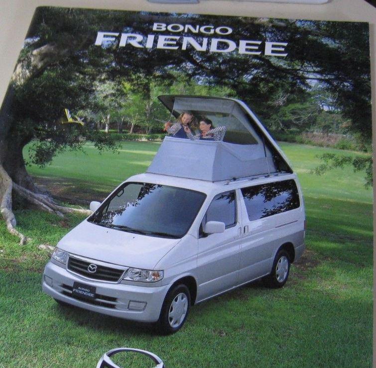 bongo-friendee